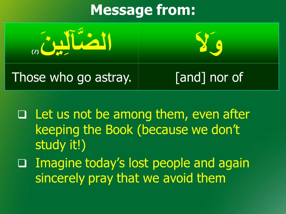 وَلاَ الضَّآلِّينَ(7) Message from: [and] nor of Those who go astray.